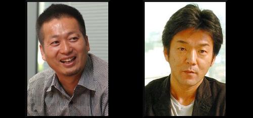 Las obras de Tokuro Fujiwara y Yoshiki Okamoto (I)  